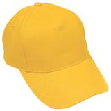 Бейсболка Стандарт 5 клиньев, ярко желтый фото
