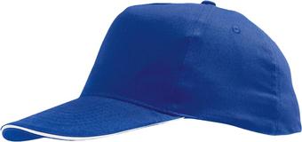 Бейсболка SUNNY, ярко-синяя с белым фото