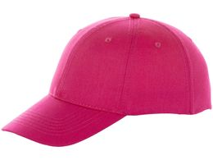 Бейсболка Watson 6 клиньев, розовый фото