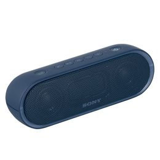 Беспроводная колонка Sony SRS-20, синяя фото