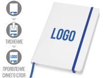 Блокнот на резинке Lettertone Secret А6, белый/синий фото