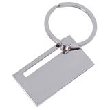 Брелок Move в подарочной упаковке, металл фото