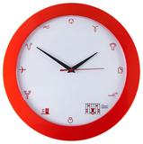 Часы настенные Бизнес-зодиак. Лев фото
