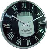 Часы настенные «Зеркальные» фото