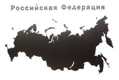 Деревянная карта России с названиями городов, черная фото