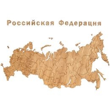 Деревянная карта России с названиями городов, дуб фото