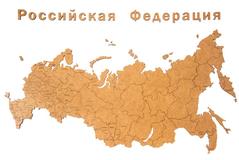 Деревянная карта России с названиями городов, коричневая фото