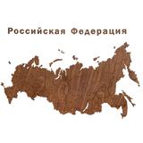 Деревянная карта России с названиями городов, орех фото