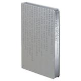 Ежедневник Исторический, полудатированный, серебро фото