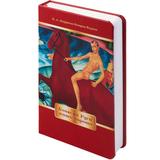 Ежедневник Коню на Руси..., недатированный, красный с рисунком фото