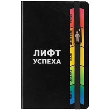 Ежедневник «Лифт успеха», недатированный, черный фото