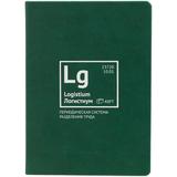 Ежедневник «Разделение труда. Логистиум», недатированный, зеленый фото
