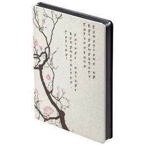 Ежедневник «Сакура», недатированный фото