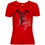Футболка женская «Любовь зла», красная фото