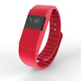Фитнес-браслет Keep Fit, красный фото