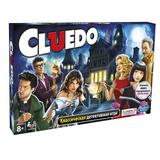 Игра настольная Cluedo, разноцветная фото