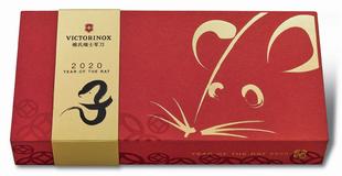 Нож Victorinox Huntsman Year of the Rat, красно-золотой, 91 мм, 16 функций фото