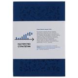 Обложка для автодокументов Бизнес-зодиак. Рак фото