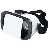 Очки виртуальной реальности VR box, белый фото