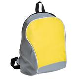 Промо-рюкзак Fun, желтый фото
