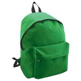 Рюкзак Discovery, зеленый фото