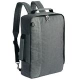 Рюкзак для ноутбука 2 в 1 twoFold, серый с темно-серым фото
