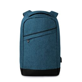 Рюкзак для ноутбука, синий меланж фото