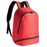Рюкзак спортивный Unit Athletic, красный фото