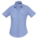 РубашкаEscape, васильковый, 65% полиэстер, 35% хлопок, 105г/м2 фото