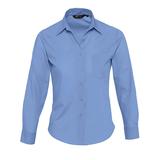 РубашкаExecutive, васильковый, 65% полиэстер, 35% хлопок, 105г/м2 фото