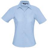 Рубашка женская ELITE 130, голубая фото