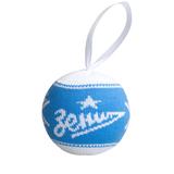 Шар новогодний «Зенит», голубой фото