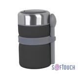 Термос с контейнерами и приборами для ланча, покрытие soft touch, черный, черный фото