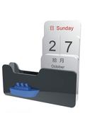 Вечный календарь металлический фото