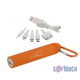 Внешний аккумулятор Chili Minty, 2 800 mAh, оранжевый фото