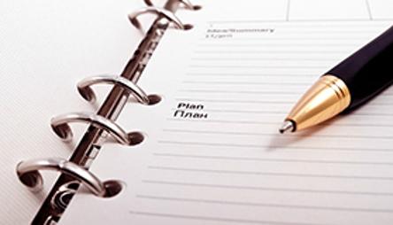 4 новости о ежедневниках, которые нужно знать