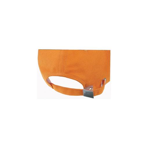 Бейсболка Edge 6 клиньев, оранжевый/белый фото