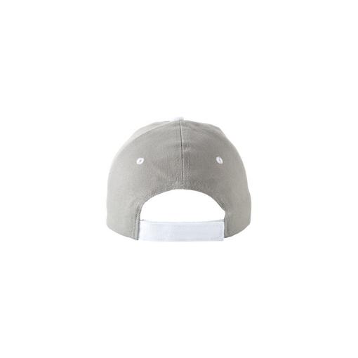 Бейсболка New Castle C 6 клиньев, светло-серый/белый фото