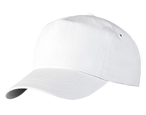 Бейсболка Unit Promo, белая фото