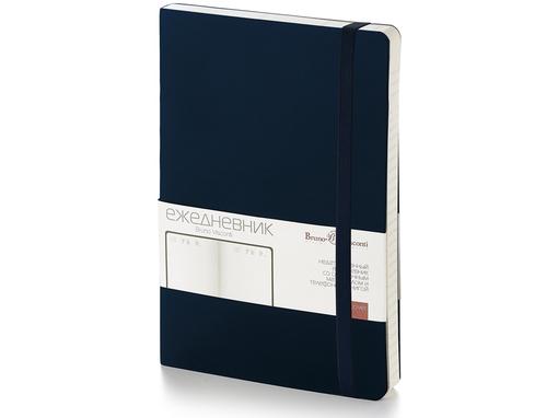 Ежедневник недатированный А5 Vincent, темно-синий фото