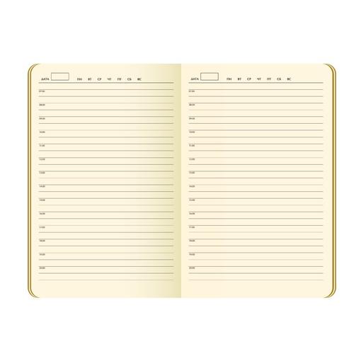 Ежедневник недатированный Portobello Trend Canyon City, 145х210, 224 стр, ярко-синий фото