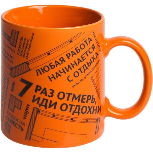 Кружка Words Building, 360 мл, оранжевая фото