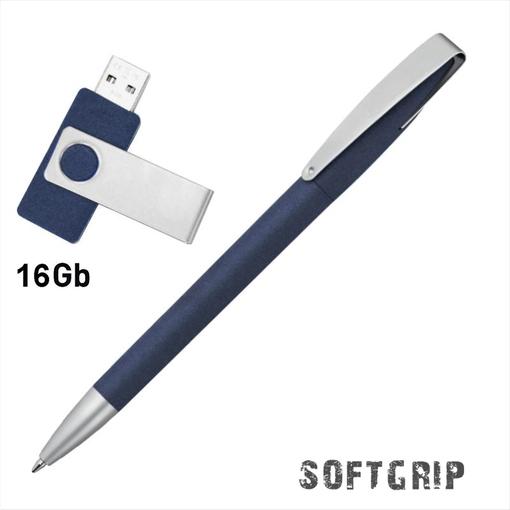 Набор авторучка + флеш-карта 16Гб в футляре, синий фото