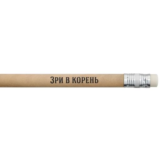 Набор «Мастера слова», русские авторы фото