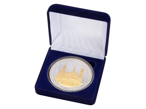 Памятная медаль Две столицы, серый, золотой фото
