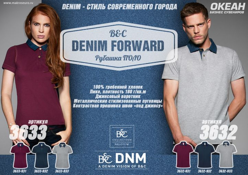 Поло женское B&C DNM Forward, темно-синее фото