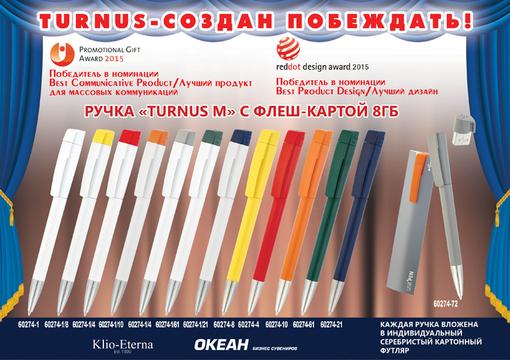 Ручка с флеш-картой USB 16GB TURNUS M, белый с темно-синим фото