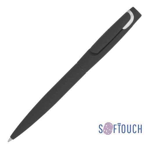 """Ручка шариковая """"Saturn"""", черная фото"""