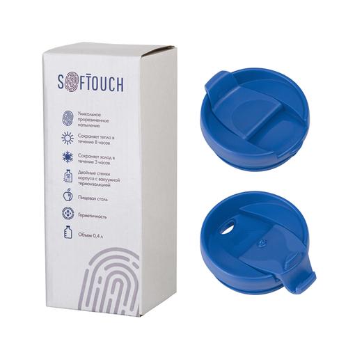 Термостакан Монтана, покрытие soft touch, 0,4 л., синий фото