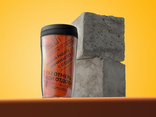 Термостакан Words Building, 250 мл, оранжевый фото